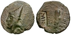 Ancient Coins - Armenia. Kings of Sophene. Mithradates II Philopator (89-85 BC) Ӕ16 / Club