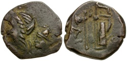 Ancient Coins - Skythia. Olbia Æ20 / Demeter and Perseus