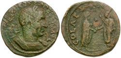 Ancient Coins - Trajan Decius (AD 249-251). Judaea. Aelia Capitolina (Jerusalem) Æ26 / Dynastic Issue