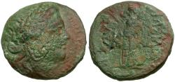 Ancient Coins - Kings of Thrace. Kavaros Æ20 / Nike