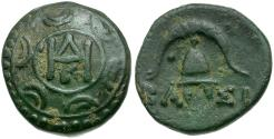 Ancient Coins - Kings of Macedon. Demetrios I Poliorketes Æ17 / Shield & Helmet