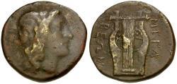 Ancient Coins - Megaris. Megara Æ Tetrachalkon / Kithara