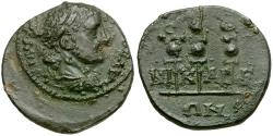 Ancient Coins - Severus Alexander.  Bithynia.  Nicaea Æ21 / Three Standards