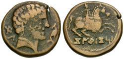 Ancient Coins - Spain. Iberia. Konterbia Karbika Æ23 / Horseman