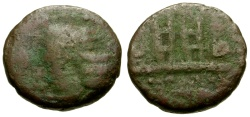 Ancient Coins - Kings of Parthia, Orodes II Æ11 / Fort