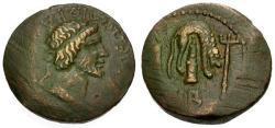 Ancient Coins - VF/VF Kings of Bosporus Mithradates VIII Æ24 / Lion Skin