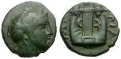 Ancient Coins - Macedon. Bottiaea Æ15 / Kithara