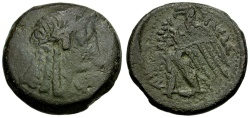 Ancient Coins - Ptolemaic Kings of Egypt. Ptolemy VI Philometor Æ Tetrobol / Isis