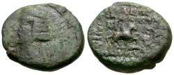 Ancient Coins - Kings of Parthia. Mithradates IV (57-54 BC) Æ tetrachalkon