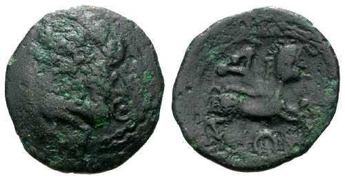 Ancient Coins - F/VF Bellovaci Tribe Bronze / Man-headed Horse