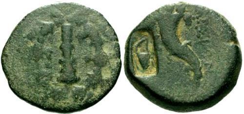 Ancient Coins - gF/aVF Tarsus Cilicia as Antiochia ad Cydnum AE22 / Club and Cornucopia / Bowcase Counterstamp