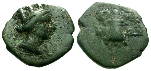 Ancient Coins - aVF/aVF Phrygia Eumenia AE14 / Third Known Specimen