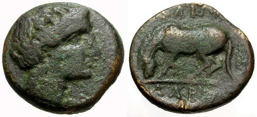 Ancient Coins - Thessaly.  Larissa Æ16 / Nymph and Horse