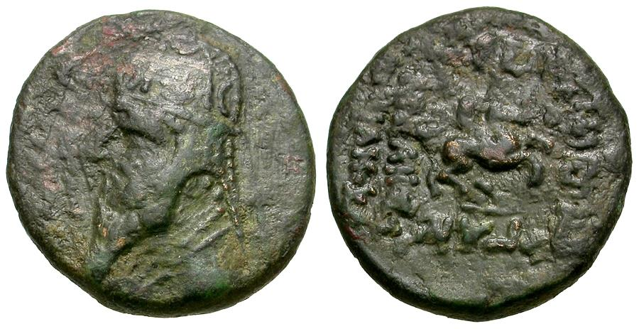 Ancient Coins - Kings of Parthia. Sinatrukes (75-69 BC) Æ Tetrachalkon