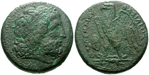 Ancient Coins - VF/VF Ptolemy II AE Drachm / Eagle
