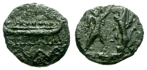 Ancient Coins - VF/VF Phoenicia Sidon Mazaeus AE Imitation Sixteenth Shekel / Galley / King slaying lion