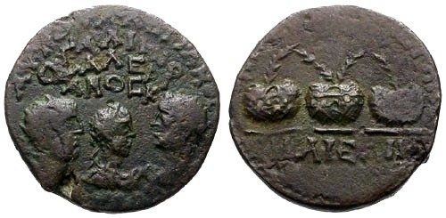 Ancient Coins - aVF/aVF Valerian I Gallienus and Valerian II Dynastic AE24 Bithynia Nicaea
