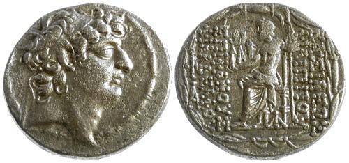 Ancient Coins - gVF/gVF Seleukid Kingdom Philip Philadelphos AR Tetradrachm