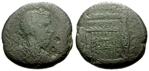Ancient Coins - aF/aF Septimius Severus Judaea Ascalon AE24 / Egyptian-Style Temple