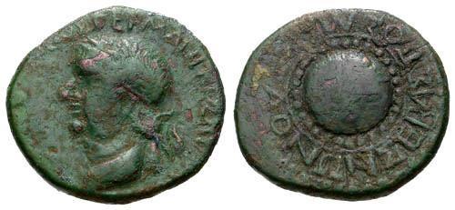 Ancient Coins - aVF/aVF Vitellius AE25 Macedon RRR