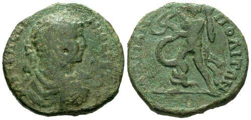 Ancient Coins - gF/aVF Geta AE26 of Hadrianopolis / Labor 2 Battling the Hydra