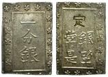 World Coins - Japan. Shogunate AR Bu (Ichibu). BG Sakura (cherry blossom) type