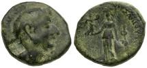 Ancient Coins - Seleucis and Pieria. Chalkis. Lysanias Æ20 / Athena
