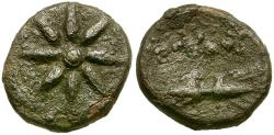 Ancient Coins - Kings of Thrace (Odrysian). Seuthes III. Seuthopolis Æ13 / Star and Thunderbolt