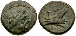 Ancient Coins - Phoenicia. Arados Æ16 / Ram of Galley