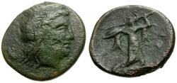 Ancient Coins - Argolis. Argos Æ Dichalkon / Athena