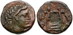 Ancient Coins - Kyrenaika. Kyrene Æ15 / Lyre