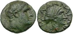 Ancient Coins - Thessaly. Phalanna Æ18 / Nymph