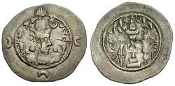 Ancient Coins - Sasanian Kings. Khusro I AR Drachm / Fire Altar