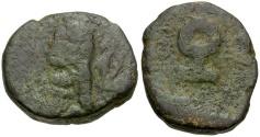 Ancient Coins - Kings of Parthia. Vologases III AE Tetrachalkon