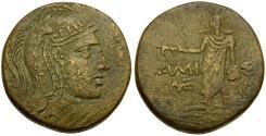 Ancient Coins - Pontos. Amisos. Mithradates VI Eupator Æ28 / Perseus with Head of Medusa