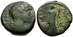 Ancient Coins - Hadrian, Judaea Gaza Æ20 / Tyche