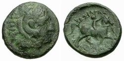 Ancient Coins - gF+/VF Kings of Macedon Kassander Æ18 / Herakles / Youth on Horseback