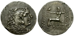 Ancient Coins - Kings of Macedon. Alexander III The Great. Odessus Mint AR Tetradrachm