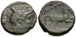 Ancient Coins - Thessaly. Skotoussa Æ17 / Horse