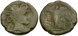 Ancient Coins - Sicily. Katane Æ22 / Hermes