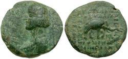 Ancient Coins - Kings of Parthia. Mithradates III Æ Tetrachalkous / Elephant