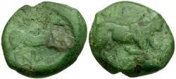 Ancient Coins - Apulia. Arpi Æ21 / Bull & Horse