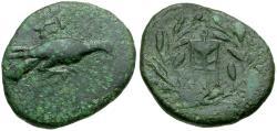 Ancient Coins - Sikyonia. Sikyon Æ Tetrachalkon / Tripod
