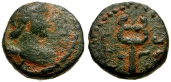 Ancient Coins - Syria, Antioch Pseudo-Autonomous Issue Æ12 / Caduceus