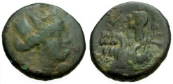 Ancient Coins - Phoenicia.  Berytos Æ18 / Baalberith in Quadriga of Hippocamps