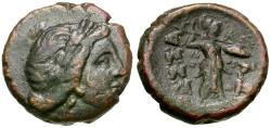 Ancient Coins - Thessaly. Thessalian League. Philok- and Asor-, magistrates Æ Trichalkon / Athena