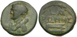 Ancient Coins - Pompey the Great (66-27 BC). Decapolis. Gadara Æ22 / Prow