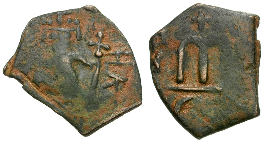 Ancient Coins - Arab-Byzantine Imitative of Constans II Æ Follis