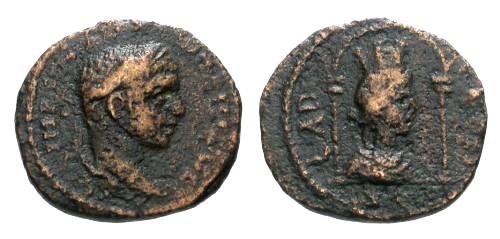 Ancient Coins - aVF/aVF Elagabalus AE19 Laodicea ad Mare / Bust of Tyche