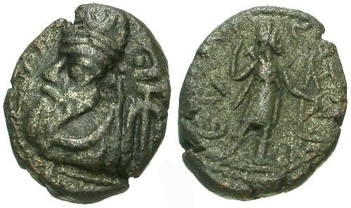 Ancient Coins - VF/VF Elymais Phraates / Artemis with Bow